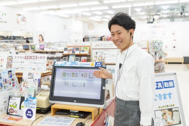 カメラのキタムラ 函館・美原店_4872の画像・写真
