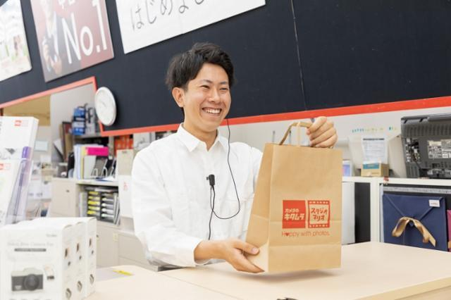カメラのキタムラ 藤沢・テラスモール湘南店_4139の画像・写真
