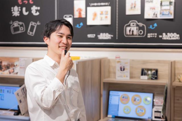 カメラのキタムラ 横浜/ららぽーと横浜店_4538の画像・写真