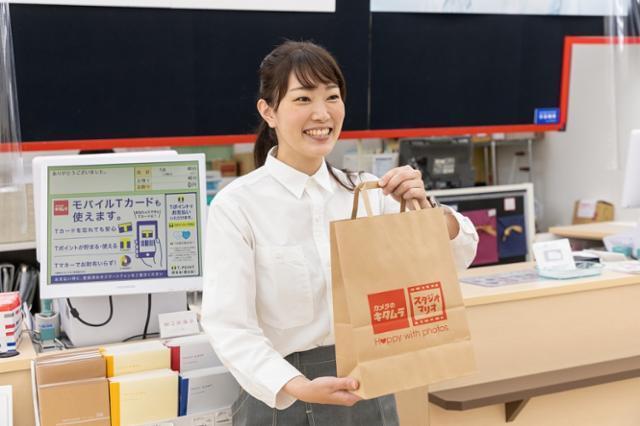 カメラのキタムラ 大津・瀬田学園通り店_4255の画像・写真