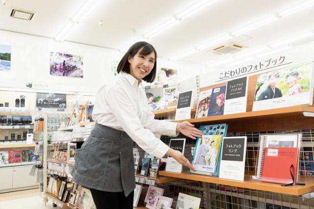 カメラのキタムラ 高松・屋島店_4145の画像・写真